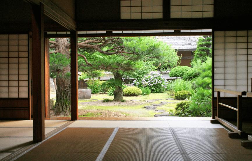 Ausblick auf Asiatischen Garten